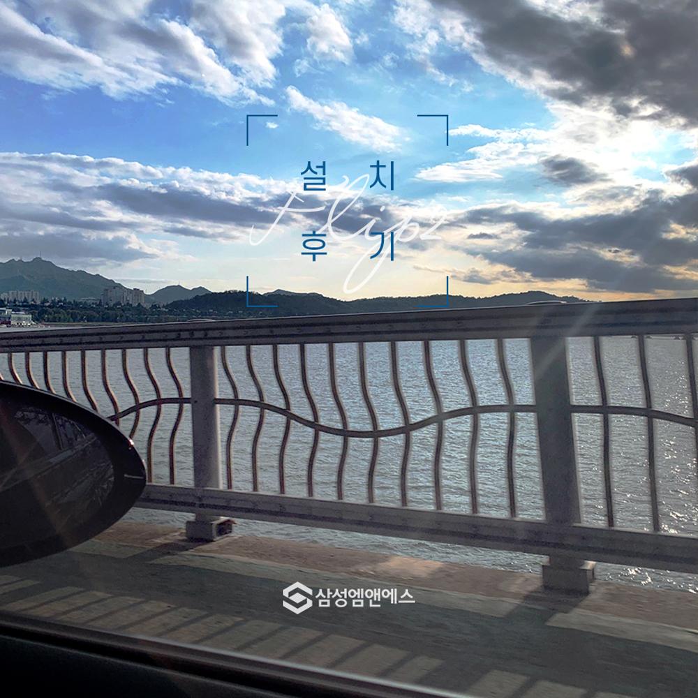 서울대학교 약학대학 삼성플립2 65인치 스탠드 설치 후기