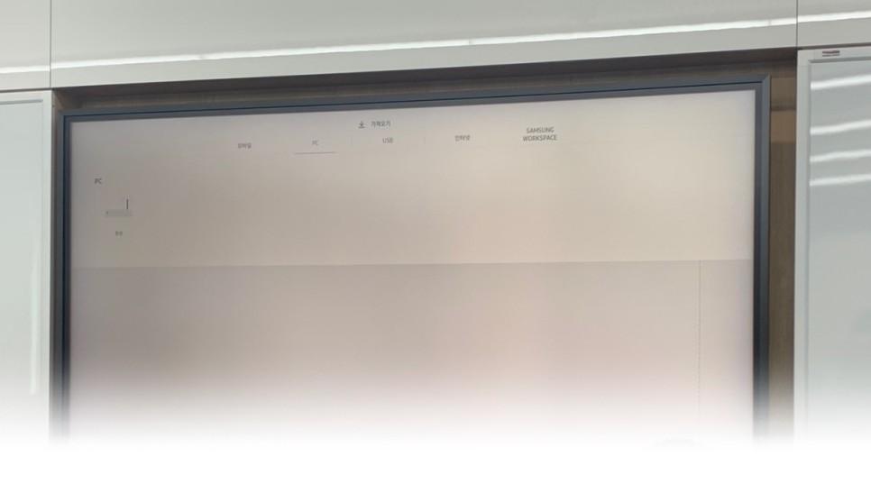 서울고등학교 플립2 85인치 설치후기