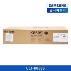 CLT-K858S=삼성 정품 토너