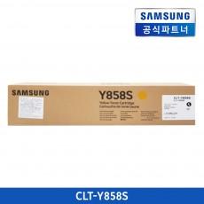 CLT-Y858S=삼성 정품 토너