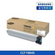 CLT-Y804S=삼성 정품 토너