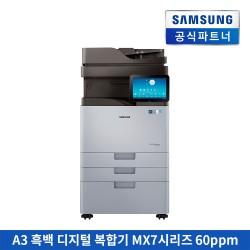SL-K7600GX=삼성 A3 복합기 흑백